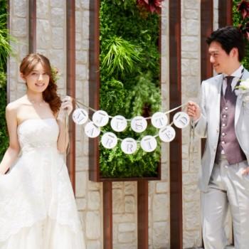 【8月迄のご結婚式がお得!】  ☆最大100万円OFFプラン☆