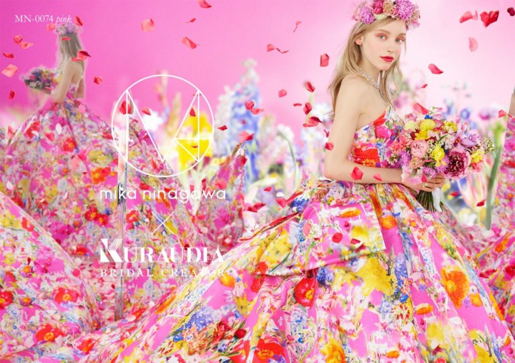 MN-0074_pink_i